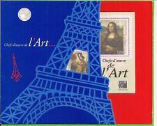 Feuillet BF 23 PHILEXFRANCE 99 ARTs +Laissez Passer + 2 Cartes 1er J ,  4 scans