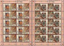 2017 Karabakh Cultures & Ethnicities Carpets Mnh