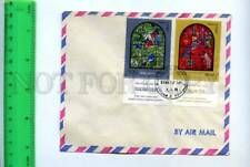 201335 ISRAEL 1973 year Marc Chagall stamps COVER
