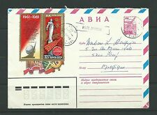 FRANCOBOLLI RUSSIA SG 5113 SPACE 1981 sul coperchio