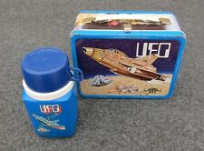 UFO METAL LUNCHBOX w/THERMOS **1973**GERRY ANDERSON**