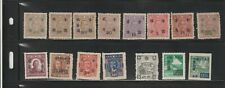 CHINA lot of 15 old MH Overprint (1213)