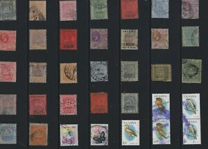 H 207 British Guiana & Guyana / A Small Collection Early & Modern Used