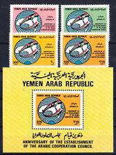 """Jemen Republik: """"Arabischer Rat für Zusammenarbeit"""""""