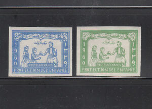 Afghanistan 1960 Children Semi-postals IMPERFORATE Sc B27-28  mint never hinged