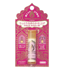"Japan Shiseido Therapino Lip Balm Oil Bar Dry Chapped Lipstick ""No Fragrance"""""