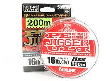 Sunline P.E Line X8 Ultra Jigger 200m P.E 1 16LB (2827)