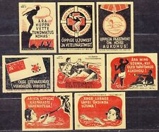 SU EESTI SR 1957 Matchbox Label - #153/60b set, Safety on the water.
