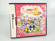 Tamagotchi no Puchi Puchi Nintendo DS JAP Japan