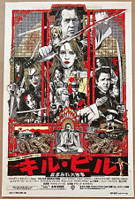 Tyler Stout KILL BILL VARIANT Poster Mondo Tarantino Screen Print Star Akira