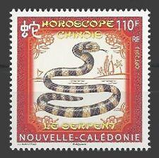 Neukaledonien (frz.) Mi.Nr. 1604** (2013) postfrisch/Chinesisches Neujahr