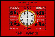 TONGA, SCOTT # 919, SOUVENIR (MINI) SHEET OF YEAR OF THE RAT, CLOCK, 1996 MINT