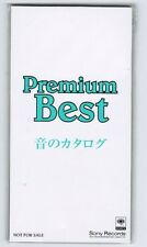 "Sealed PREMIUM BEST SAMPLER Janis, S&G, JAPAN PROMO-ONLY 3""CD SINGLE XDCS92009"