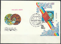 Soviet Russia 1986 FDC cover Earth - our home.Red of book.Natures,trees,birds.