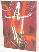 FIVE STAR STORIES Art Illustration PLASTICS STYLE Mamoru Nagano Book 54