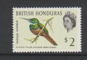 British Honduras - 1962, $2 Rufous Tailed Jacamar Bird stamp - MNH - SG 212