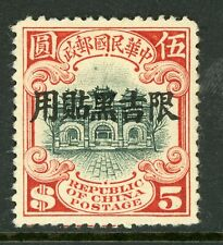 China 1927 Ki Hei $5.00 Hall Mint G696