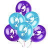 10pcs 12inch Mermaid Favor Latex Balloons Sealed Birthday Party Decor Supplies