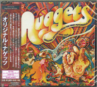 V.A.-NUGGETS: ORIGINAL ARTYFACTS FROM THE FIRST PSYCHEDELIC ERA...-JAPAN CD D62