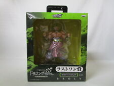 F890 Banpresto Dragonball Kai figure Ichiban kuji Broly Last one Japan