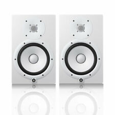 More details for yamaha hs5 white (pair)