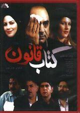 Ketabe Ghanouin (Video CD, 2009, International/Foreign Film) Parviz Parastui