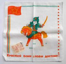1989 Ussr Soviet Latvia Propaganda Childrens Pocket Handkerchief Red Soldier