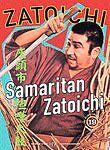 Zatoichi #19: Samaritan Zatoichi (DVD, 2004)