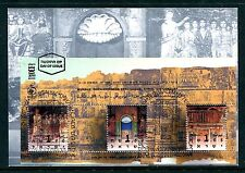 Israel, 1266, Maxi cards, S/S, Synagogue, Dure-Europos, Syria, 1996