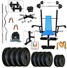 Bodyfit 50kg Home Gym Set with Bench (8IN1).