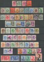 Hong Kong 1880/1950 ☀ Fine Used lot HCV