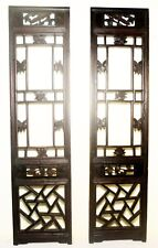 Antique Chinese Screen Panels (2829) (Pair) Cunninghamia Wood, Circa 1800-1849