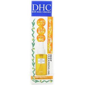 Japan DHC Deep Cleansing Oil 70ml 薬用DHCディープクレンジングオイル SS 日本DHC深层卸妆油