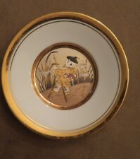 Hamilton Collection Plate Boy's Doll Day Festival Iris
