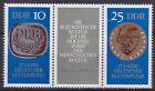 GDR Zd.1592/93 25 Years German Cultural Association, Mint