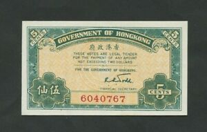 HONG KONG  5 cents  1941  P314  Uncirculated  Banknotes