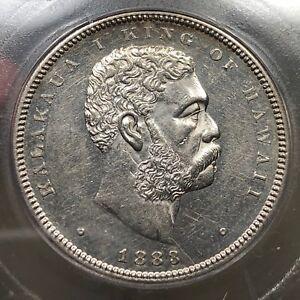 1883 Kindgom Of Hawaii Half Dollar  ICG AU58 Details **Almost MS**