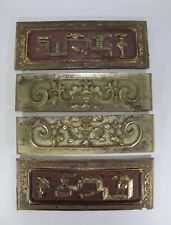 Four Antique Chinese Carved & Gold Gilt Wood Panels