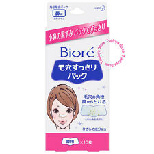 New Kao Biore Nose Mask Effectively Removes Blackheads In Pores 10 Sheets White