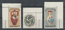 v2526 Griechenland/ CEPT 1976  MiNr 1232/34 ** m.Eckrand