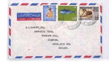 BQ149 1975 Ceylon Devon Great Britain Airmail Cover {samwells}PTS