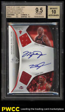 2006 SP Game Used Dual Michael Jordan LeBron James AUTO PATCH /15 BGS 9.5 (PWCC)