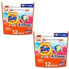 Tide PODS with Downy Detergent Pacs April Fresh 24ct