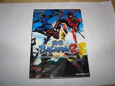 Sengoku Basara 2 Playstation 2 Official Game Guide Book Japan import
