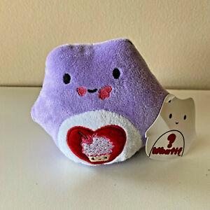 "What If Whatif Purple Cupcake Stuffed Plush Toy 5"" in With Tag 2011 Fiesta"