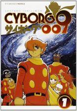 manga J-POP CYBORG 009 numero 1