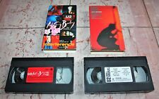 U2 two Vhs video tapes: Achtung Baby 1992 Under Blood Red Sky Live Red Rocks Vg+