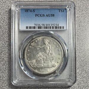 1874-S Trade Dollar PCGS AU58