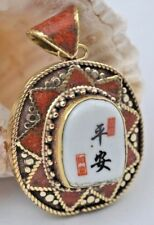 GENUINE TIBETAN CORAL AND SHELL LUCKY PRAYER BEAD PENDANT
