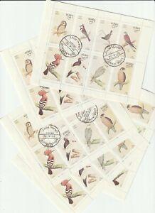 1972 State of Oman, Birds of prey, СТО, 5 mini sheet
